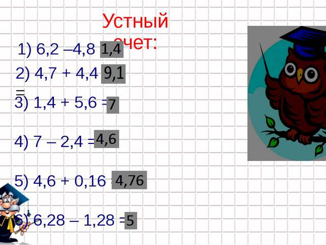 1) 6,2 –4,8 = 1) 6,2 –4,8 =
