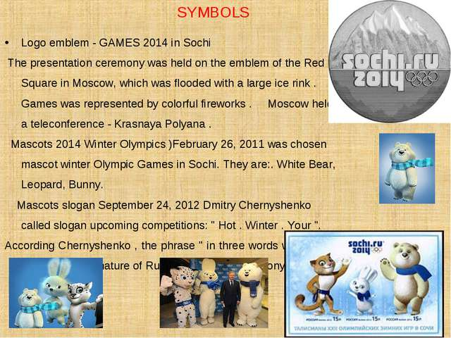 SYMBOLS Logo emblem - GAMES 2014 in Sochi The presentation ceremony was held...