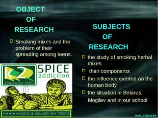 OBJECT OF RESEARCH Smoking mixes and the problem of their spreading among te