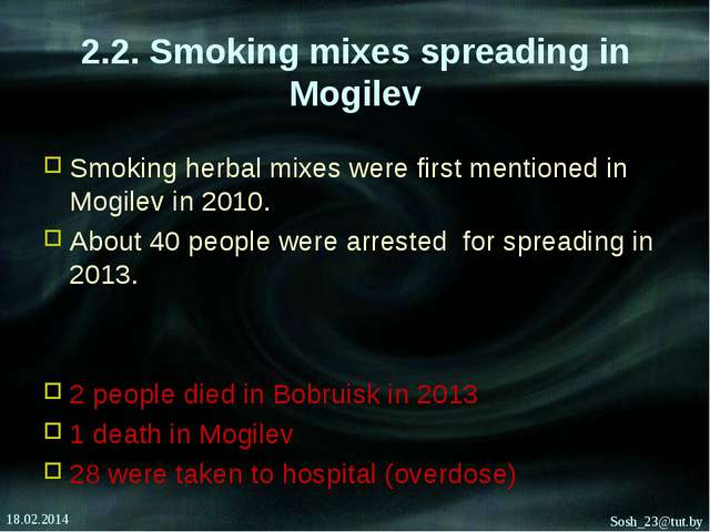 2.2. Smoking mixes spreading in Mogilev Smoking herbal mixes were first menti...
