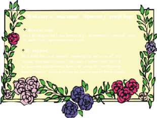 Жобалау жұмысының бірнеше түрлері бар: Жеке пәндік: Бұл жұмыста тек қана шете