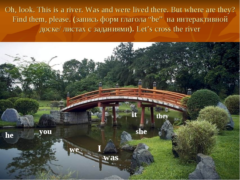 Oh, look. This is a river. Was and were lived there. But where are they? Find...