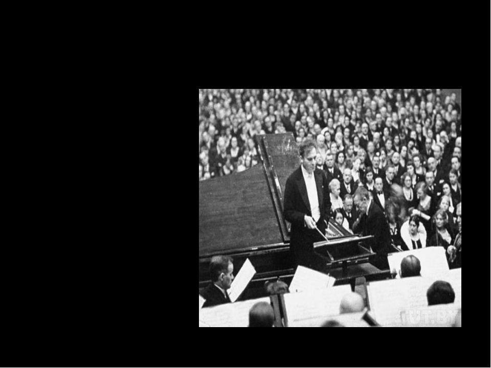 Как отнеслась родная страна к мировой славе С.В. Рахманинова После концертног...