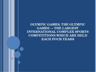 OLYMPIC GAMES, THE OLYMPIC GAMES — THE LARGEST INTERNATIONAL COMPLEX SPORTS C
