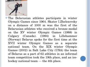 The Belarusian athletes participate in winter Olympic Games since 1964. Skate