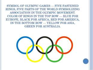 SYMBOL OF OLYMPIC GAMES — FIVE FASTENED RINGS, FIVE PARTS OF THE WORLD SYMBOL