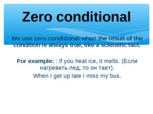 We use zero conditional when the result of the condition is always true, like