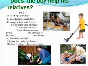 Does the boy help his relatives? I Help… I like to help my Mother, To clean