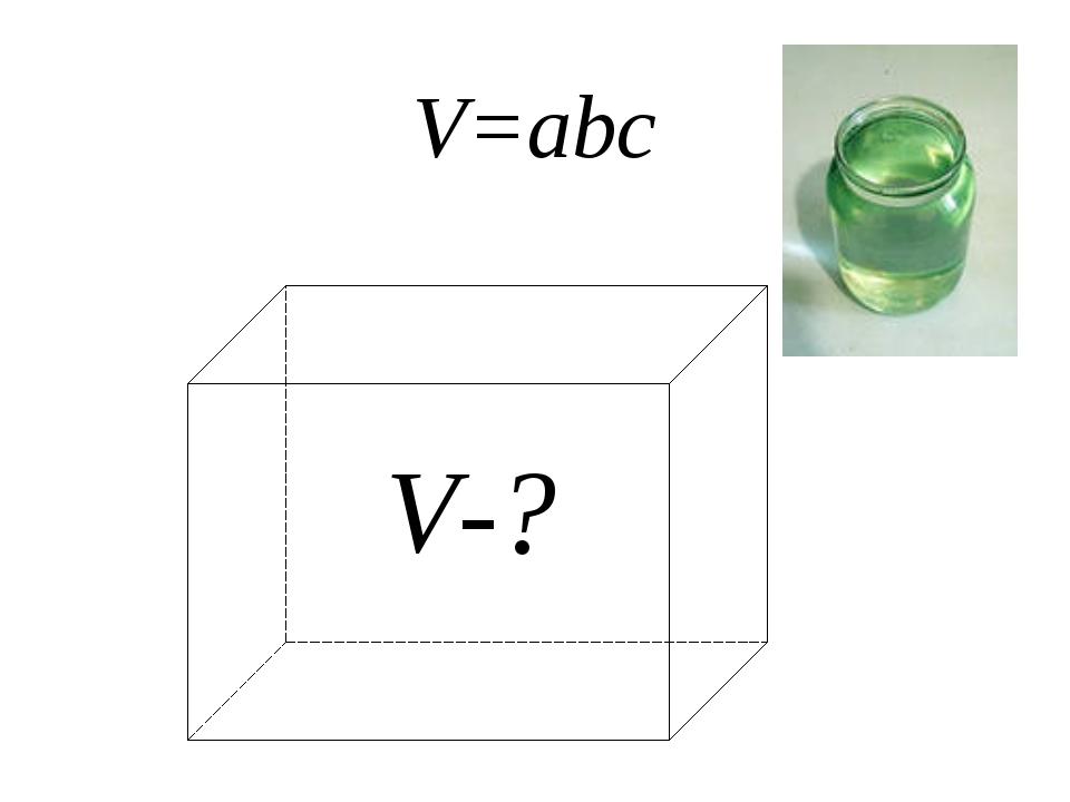 V=abc V-?