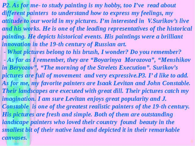 * * P2. As for me- to study painting is my hobby, too I've read about differe...