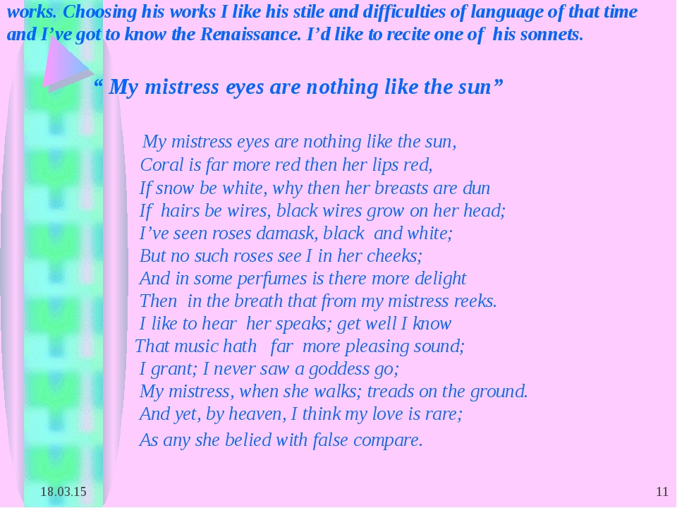 * * P. – As for me, I like poetry very much too. Among foreign poets I like S...