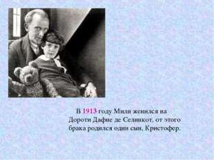 В 1913 году Милн женился на Дороти Дафне де Селинкот, от этого брака роди
