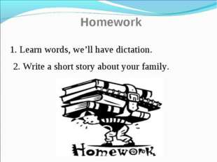 Homework 1. Learn words, we'll have dictation. 2. Write a short story about y