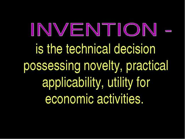 is the technical decision possessing novelty, practical applicability, utili...
