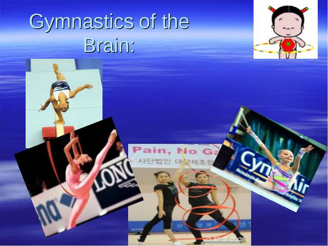 Gymnastics of the Brain: