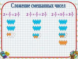 = 2 + = 2 + = 3 1