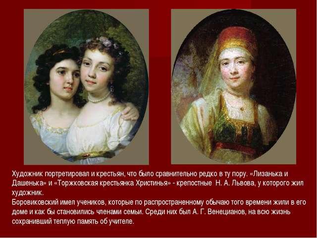 Художник портретировал и крестьян, что было сравнительно редко в ту пору. «Ли...
