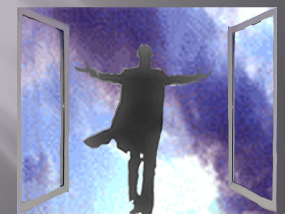 Причина заключается в том, что в снах отражаются наши чувства. Часто снится...