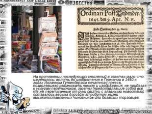 На протяжении последующих столетий в газетах мало что изменилось: вплоть до и