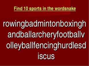 Find 10 sports in the wordsnake rowingbadmintonboxinghandballarcheryfootballv
