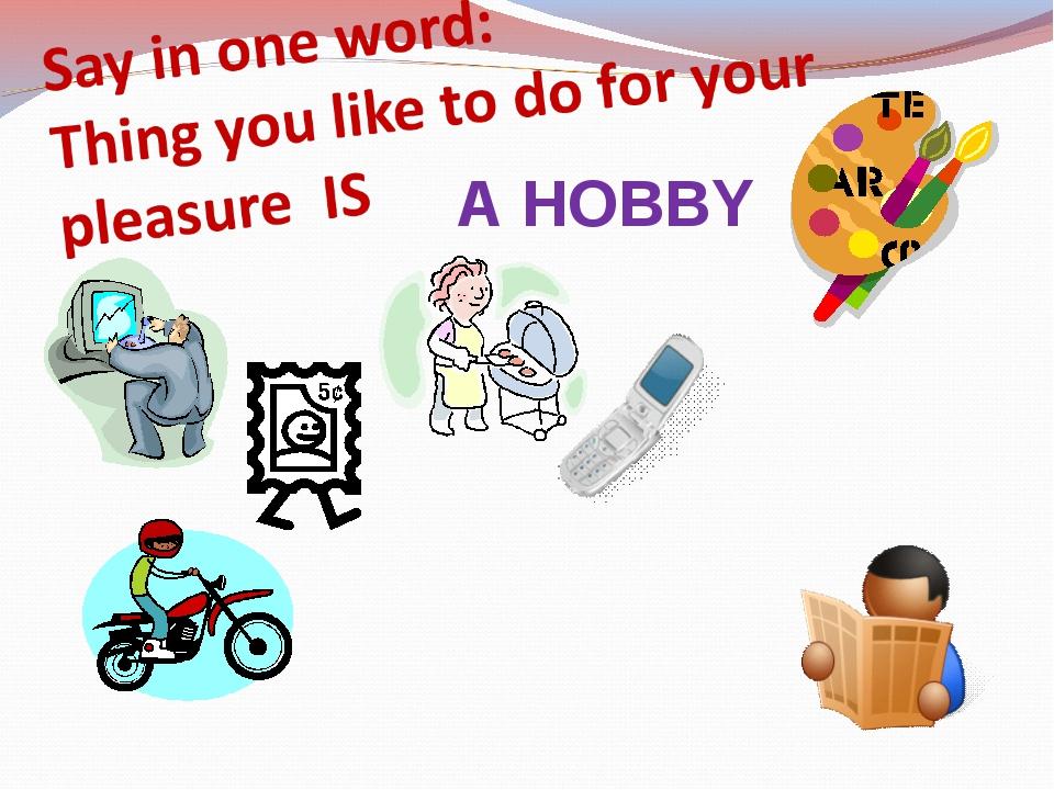 A HOBBY