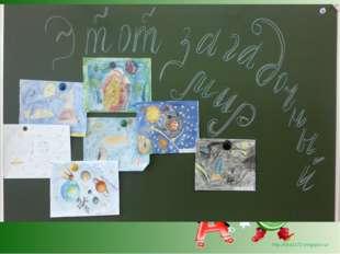 СПАСИБО ЗА ВНИМАНИЕ http://lara3172.blogspot.ru/