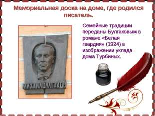 Татьяна Лаппа, первая жена М. Булгакова С Булгаковым Татьяна познакомилась ле