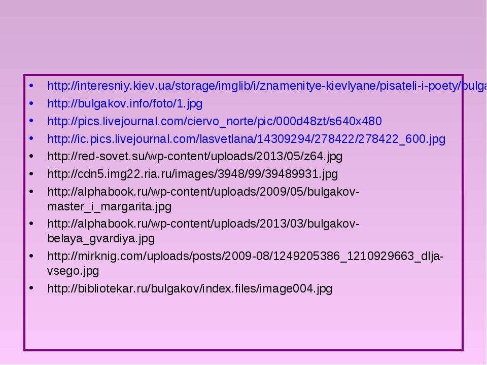 http://interesniy.kiev.ua/storage/imglib/i/znamenitye-kievlyane/pisateli-i-po...