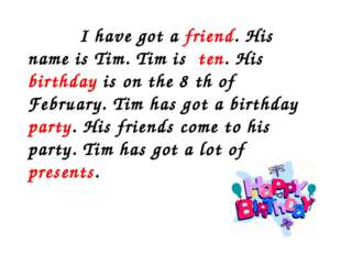 I have got a friend. His name is Tim. Tim is ten. His birthday is on the 8 t