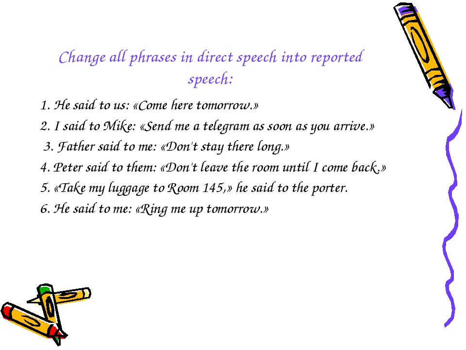 Change all phrases in direct speech into reported speech: 1. Не said to us: «...