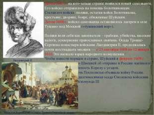 Летом 1607 г. на юго-западе страны появился новый самозванец. Его войско отпр