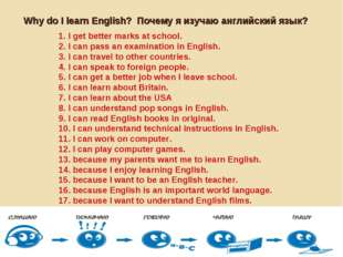 1. I get better marks at school. 2. I can pass an examination in English. 3.