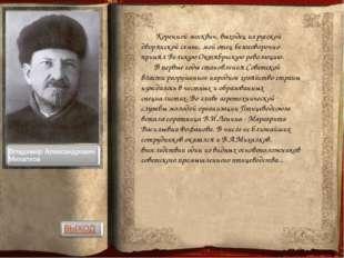 Коренной москвич, выходец из русской дворянской семьи, мой отец