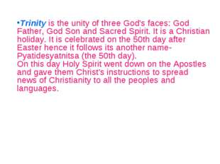 Trinity is the unity of three God's faces: God Father, God Son and Sacred Spi