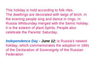 This holiday is hold according to folk rites. The dwellings are decorated wit