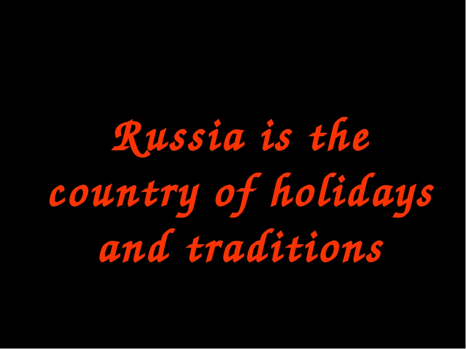 Russia is the country of holidays and traditions