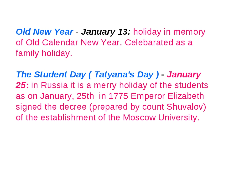 Old New Year - January 13: holiday in memory of Old Calendar New Year. Celeba...