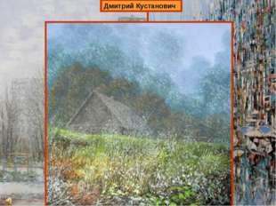 Наиболее близки музыке К.Дебюсси пастельные тона, акварельные краски. Характе
