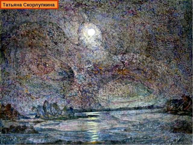 Влияние живописи на композитора было настолько велико, что он многие свои про...