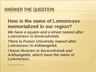 How is the name of Lomonosov memorialized in our region? We have a square and