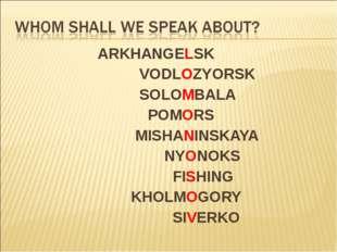 ARKHANGELSK VODLOZYORSK SOLOMBALA POMORS MISHANINSKAYA NYONOKS FISHING KHOLM