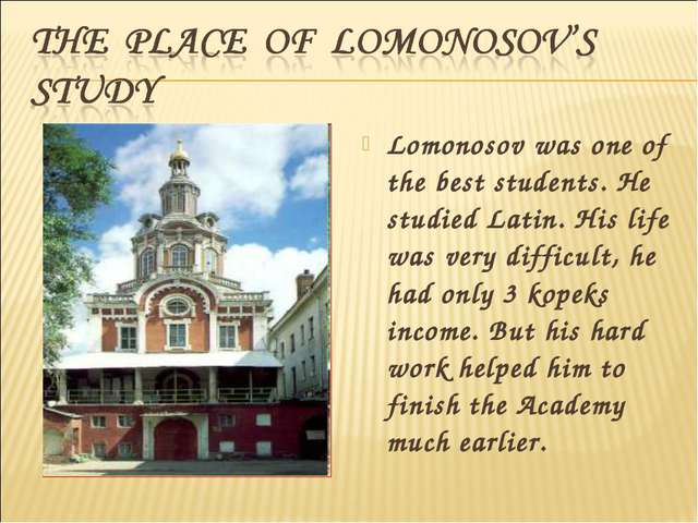 Lomonosov was one of the best students. He studied Latin. His life was very d...