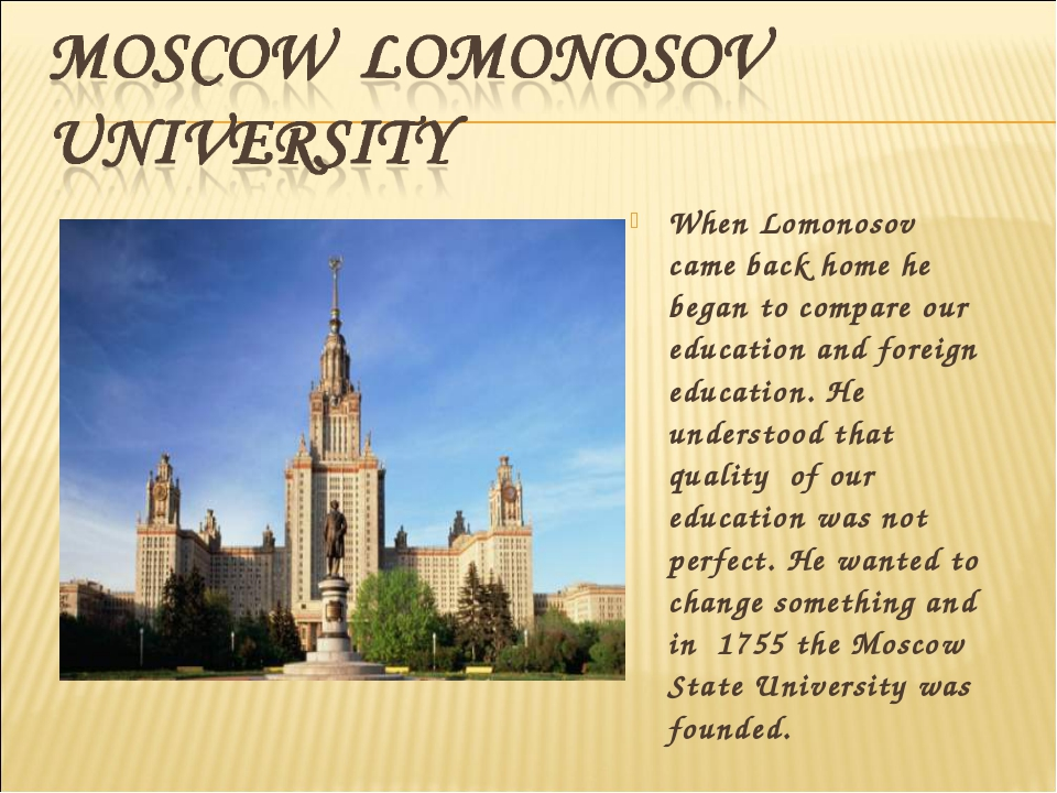 When Lomonosov came back home he began to compare our education and foreign e...