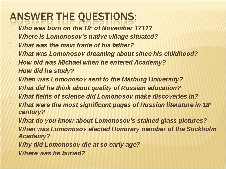 Who was born on the 19th of November 1711? Where is Lomonosov's native villag...