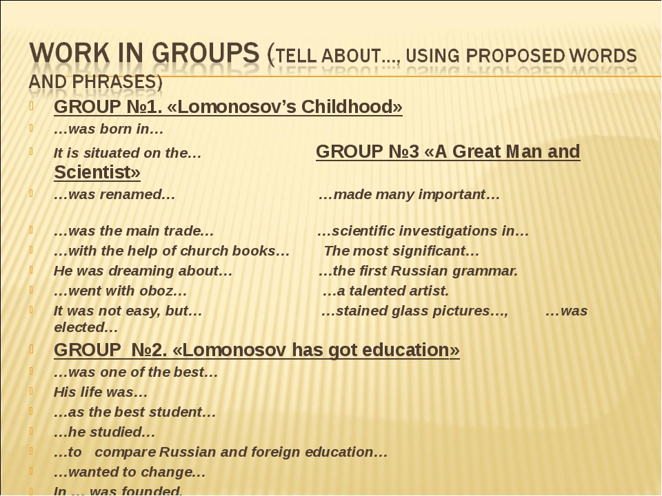 GROUP №1. «Lomonosov's Childhood» …was born in… It is situated on the… GROUP...