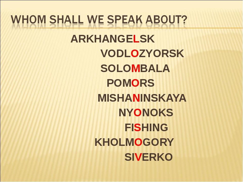 ARKHANGELSK VODLOZYORSK SOLOMBALA POMORS MISHANINSKAYA NYONOKS FISHING KHOLM...