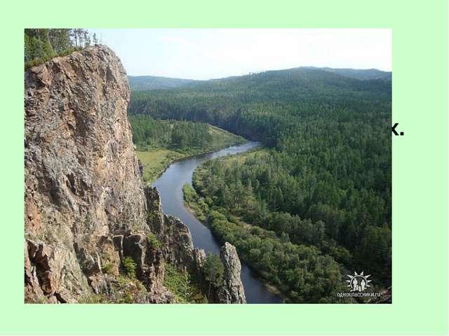 Богатырской мерой всё здесь взято – Ширь полей, долин, озёр И степей холмисты...