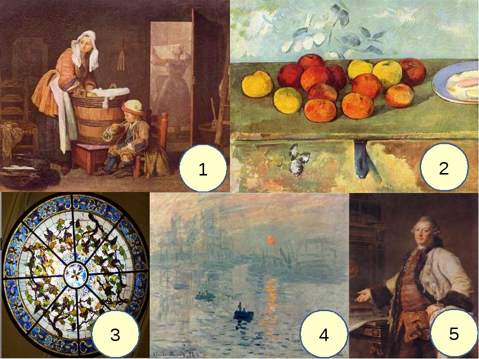 Витраж, Монументальная живопись 1 2 3 4 5