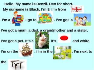 Hello! My name is Denzil. Den for short. My surname is Black. I'm 8. I'm fro