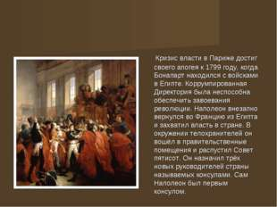 Кризис власти вПарижедостиг своего апогея к1799 году, когда Бонапарт нахо